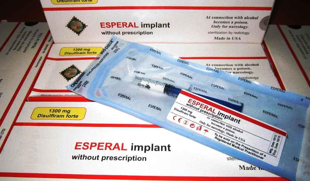 Имплантация препарата Эспераль в Губино стоимость